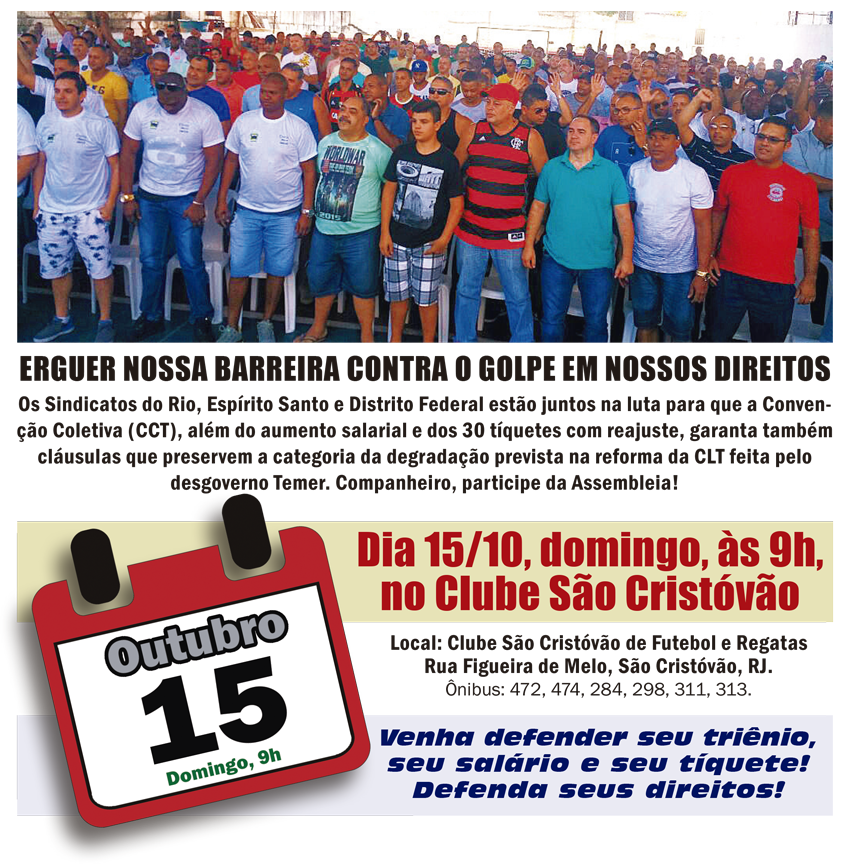 ChamadaAGE-Reforma